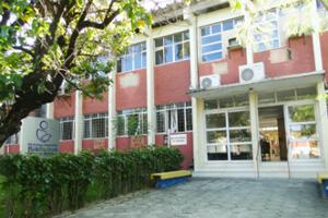 Foto da fachada do Departamento de Matemática.